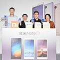 小米首次聯手中華、遠傳、台灣之星三家電信共同推薦,力拼2016銷售高峰.jpg