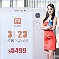 紅米Note 3於3月23日(三) 小米mi.com開賣!售價5,499元起.jpg
