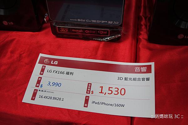 DSC06803.png