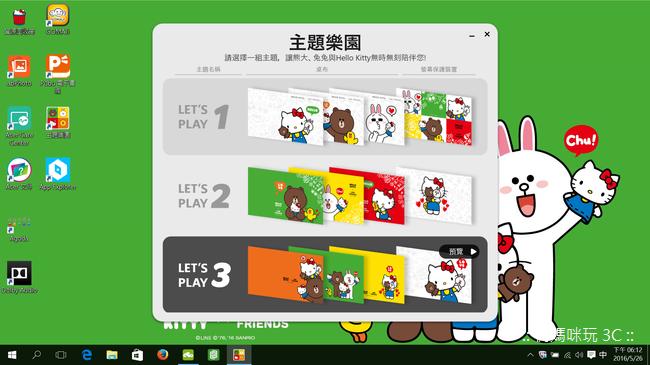 螢幕擷取畫面 (6).png