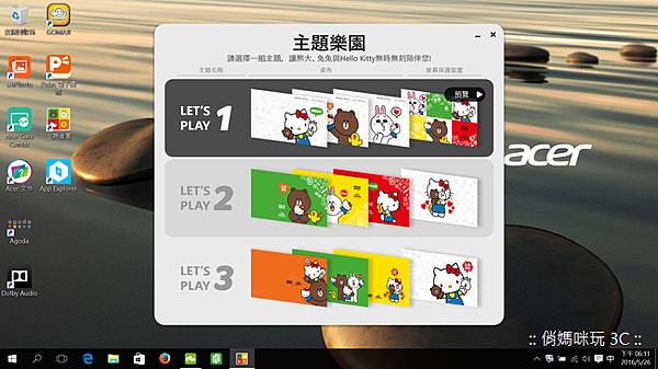 螢幕擷取畫面 (1).png