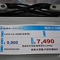 DSC00481.png