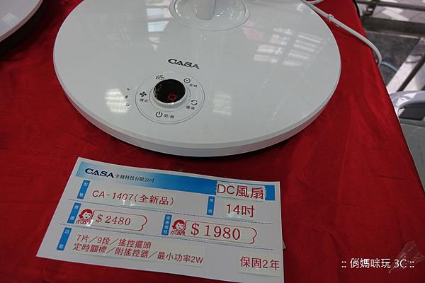DSC00535.png