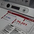 DSC00287.png