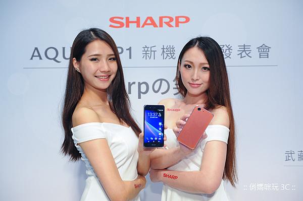SHARP AQUOS P1 (1).png