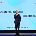 SHARP AQUOS P1 (3).png