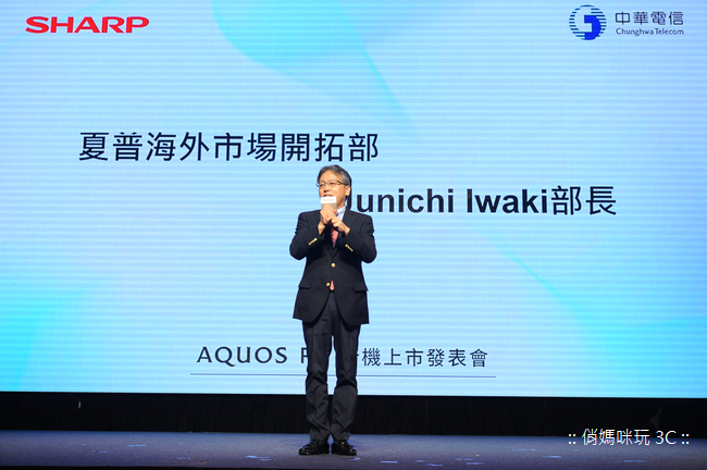 SHARP AQUOS P1 (4).png