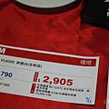 DSC04853.png