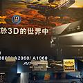 DSC07666.png