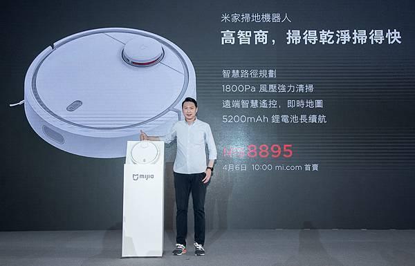 小米台灣推出大眾期盼許久的「米家掃地機器人」,搶攻智慧家電市場,售價新台幣8%2c895元,4月6日正式開賣。 (1)