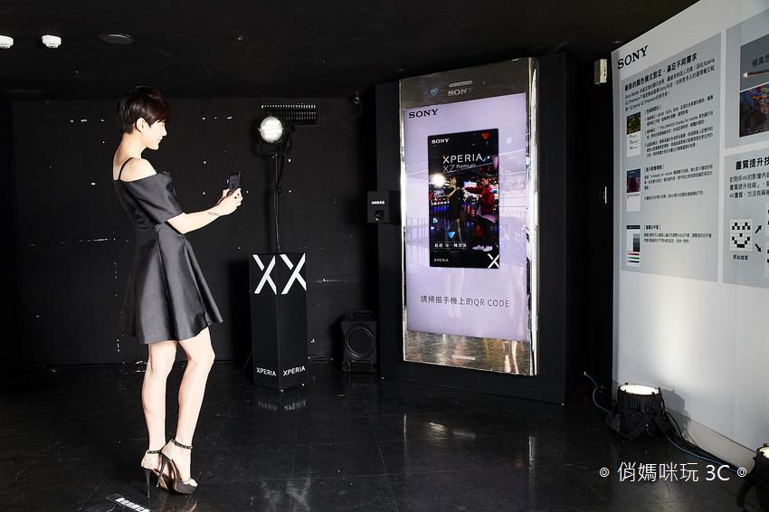 Sony Mobile 自519到530於新光三越信義A9推出首個4K HDR周杰倫 AR互動體驗機,讓消費者宛如看見最真的周杰倫,歡樂互動!.png