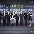Sony Mobile攜手天王周杰倫與各家電信夥伴,共同宣布全方位影音娛樂超旗艦手機Xperia_ XZ Premium將於519開放預購!.png