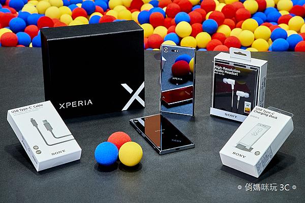 Xperia_ XZ Premium 5月19日中午開放預購,成功預購者將可獲得價值NTD5,160的「響樂首購禮乙份」!.png