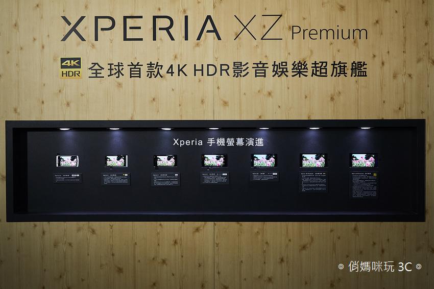 Xperia_ XZ Premium結合Sony的BRAVIA專業顯示技術,帶來寬廣的色域以及HDR 高動態範圍,感受絕佳色彩、清晰度和對比的獨特觀賞體驗!.png