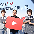 YouTube 使用行為大調查 (6).png