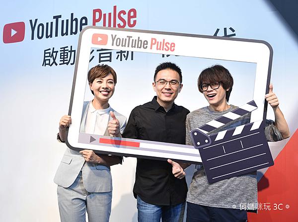 YouTube 使用行為大調查 (4).png