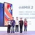 【小米新聞圖】小米攜手中華電信、遠傳電信、台灣之星11月1日起全台開賣「小米MIX 2」.png