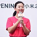 小米網副總裁暨小米之家總經理張劍慧今日為台中小米之家開幕進行致詞。.png