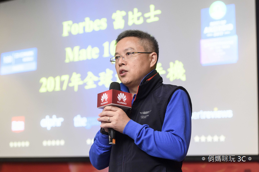 【HUAWEI】華為技術台灣總代理訊崴技術總經理 雍海表示:「2018年要將HUAWEI建設台灣在地化、有溫度,消費者喜愛的高階品牌。」_1.png