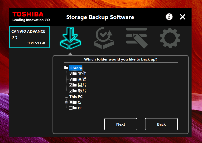 TOSHIBA Canvio Advance V9 1TB USB 3.0 2.5 吋外接式行動硬碟開箱 (12).png