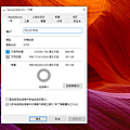 TOSHIBA Canvio Advance V9 1TB USB 3.0 2.5 吋外接式行動硬碟開箱 (15).png