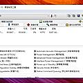 TOSHIBA Canvio Advance V9 1TB USB 3.0 2.5 吋外接式行動硬碟開箱 (21).png