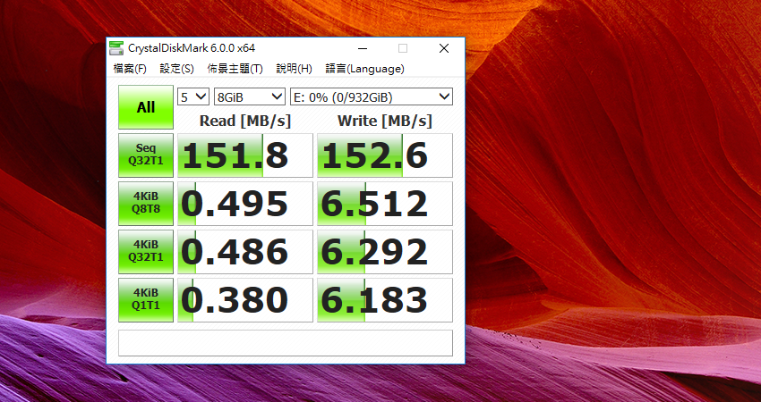 TOSHIBA Canvio Advance V9 1TB USB 3.0 2.5 吋外接式行動硬碟開箱 (23).png