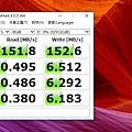TOSHIBA Canvio Advance V9 1TB USB 3.0 2.5 吋外接式行動硬碟開箱 (23).png