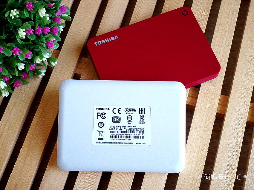 TOSHIBA Canvio Advance V9 1TB USB 3.0 2.5 吋外接式行動硬碟 (28).png