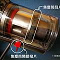 Dyson Cyclone V10 開箱(俏媽咪) (24).png