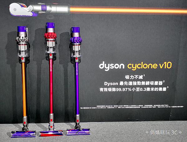 Dyson Cyclone V10 開箱(俏媽咪) (30).png