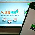 台灣房屋 AI 地產機器人 (1).png