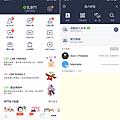 台灣房屋 AI 地產機器人 (2).png
