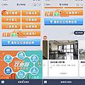 台灣房屋 AI 地產機器人 (14).png