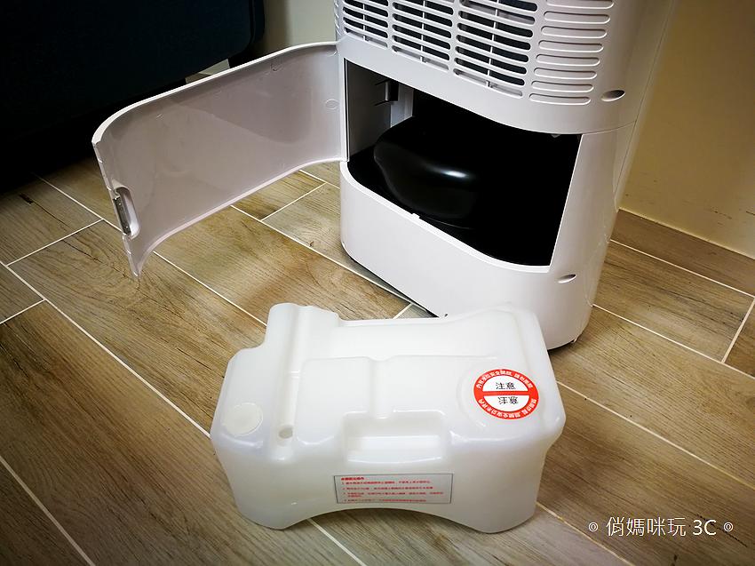TECO 東元 12 升除濕清淨機 (MD2408W) 多用途開箱 (13).png