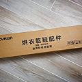 TECO 東元 12 升除濕清淨機 (MD2408W) 多用途開箱 (19).png