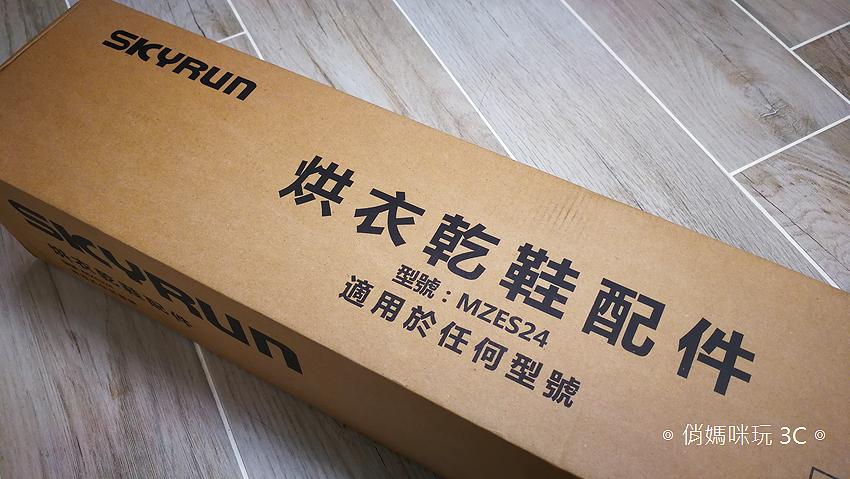 TECO 東元 12 升除濕清淨機 (MD2408W) 多用途開箱 (20).png