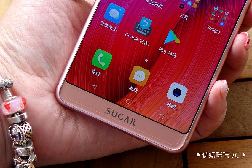 SUGAR S11 全螢幕平價手機開箱(俏媽咪玩3C) (5).png