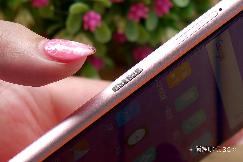 SUGAR S11 全螢幕平價手機開箱(俏媽咪玩3C) (7).png