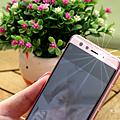SUGAR S11 全螢幕平價手機開箱(俏媽咪玩3C) (11).png