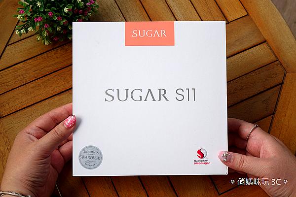 SUGAR S11 全螢幕平價手機開箱(俏媽咪玩3C) (14).png