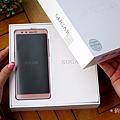 SUGAR S11 全螢幕平價手機開箱(俏媽咪玩3C) (15).png