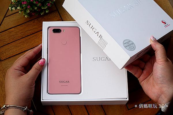 SUGAR S11 全螢幕平價手機開箱(俏媽咪玩3C) (16).png