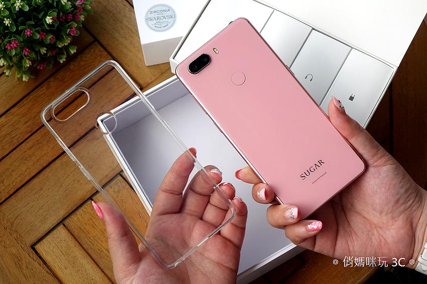 SUGAR S11 全螢幕平價手機開箱(俏媽咪玩3C) (17).png