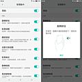 糖果手機 SUGAR S11 開箱-操作畫面 (7).png