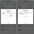糖果手機 SUGAR S11 開箱-操作畫面 (10).png
