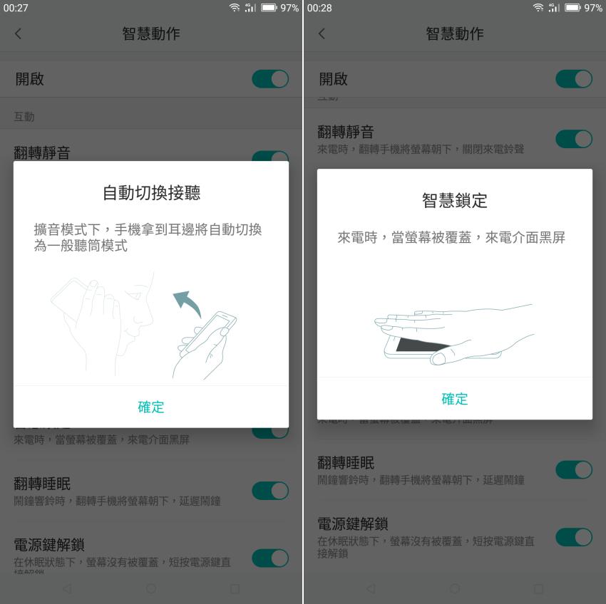 糖果手機 SUGAR S11 開箱-操作畫面 (9).png
