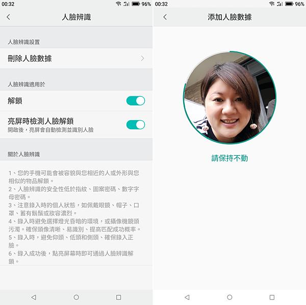 糖果手機 SUGAR S11 開箱-操作畫面 (14).png
