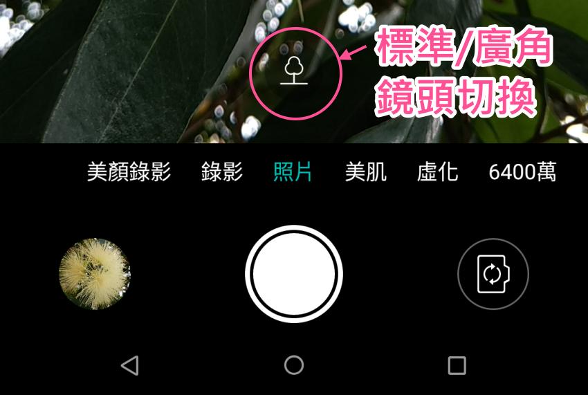 糖果手機 SUGAR S11 開箱-操作畫面 (17).png