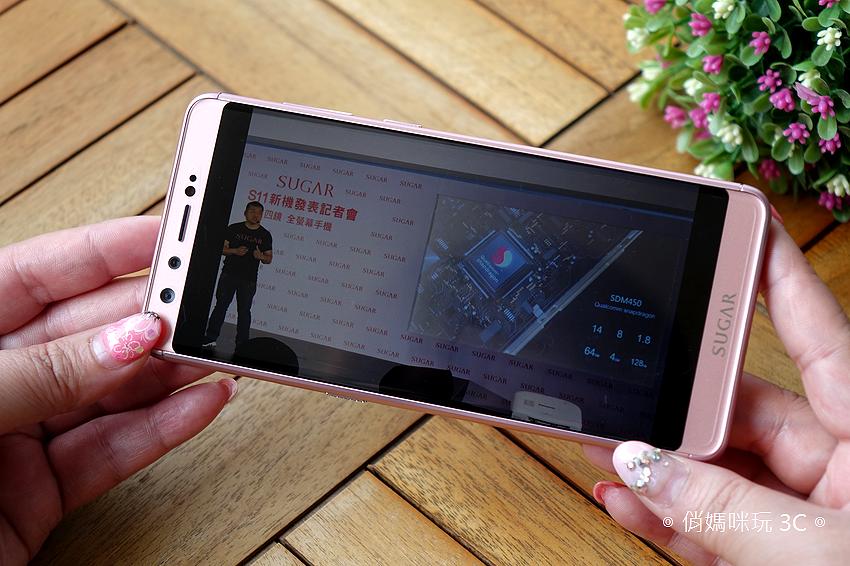 SUGAR S11 全螢幕平價手機開箱(俏媽咪玩3C) (64).png